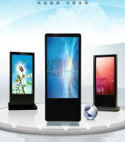 65 Inch High Brightness Kiosk LCD Digital Signage Display