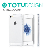 TOTU CHEAP CLEAR TPU PHONE CASE FOR IPHONE 5/5SE