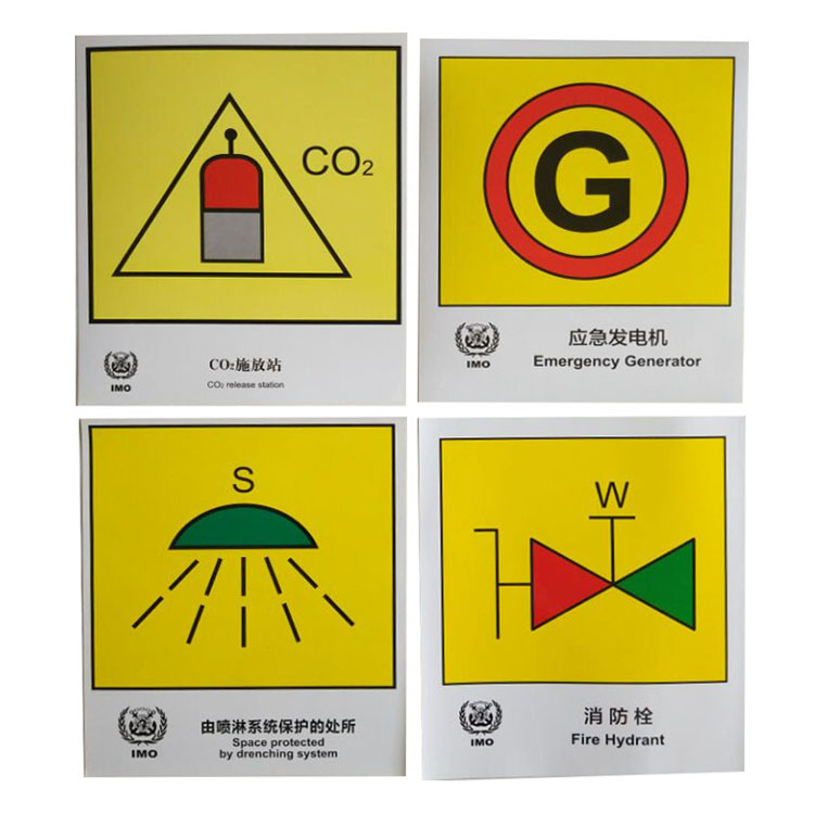 Fire safety signs, prompt cards, safety warning signs, IMO signs / fluorescent / luminous labels can be customized