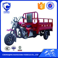 2016 sudan hot sale tricycle pedicab rickshaws with anti-rolling tech