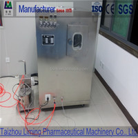 Lab Tablet Film Coating machinery