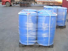 Coagulant Used in Water Treatment HPMA