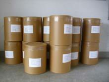 Musk Xylol Synthetic factory direct sales good supplier good price