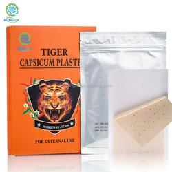 top sale tiger balm capsicum plaster/magnetic patch for pain relief