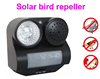 flashing light pir wild animal repellent birds control device