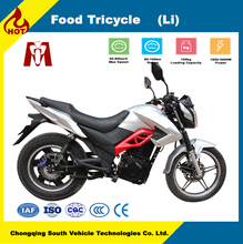 N6,china wholesale 72V Lithium battery electric motorcycle