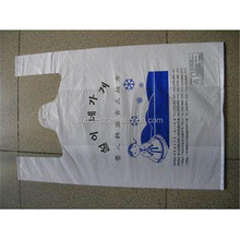Plain Packaging Plastic T-Shirt Shopping Bio-degradable Vest Carrier Bag