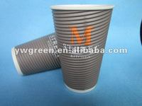 individual wrapped paper hot cup