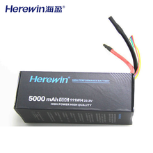 22.2V 5000mAh 60C 6S lithium rechargeable li polymer battery pack for UAV Drone RC