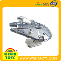 2014 New Product ! Physics 3D UFO metal puzzle building puzzle,brain teaser