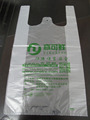 Biodegradable HDPE Embossing T-shirt Bag WIth Green Color Customized Printing
