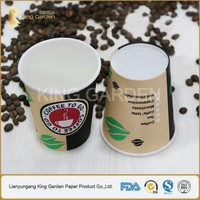7oz eco friendly custom printed single wall vending hot drinking paper cup