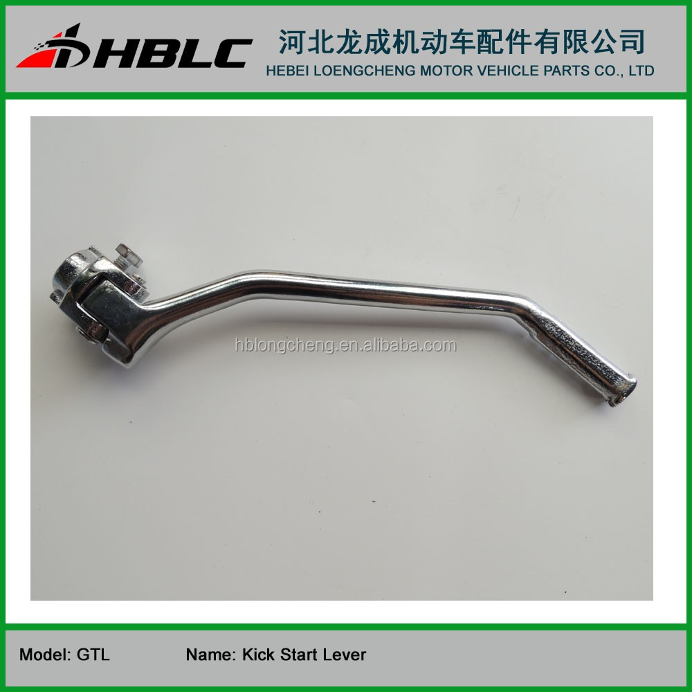 stainless steel motorcycle kick start lever for GTL