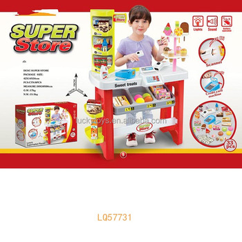 Super Store Toy Pretend toy super store set