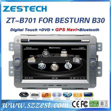 car dvd gps navigation for Besturn B30 car dvd gps navigation with bluetooth 3G wifi DVR DVB-T TMC optional ZT-B701