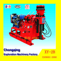 High Quality Lowest Price XY-2B Portable Diamond Core Drilling Machine for Soil Test and SPT Equipment