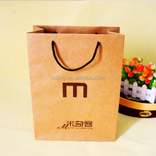 Personalize colored lunch paper bags lunch packing bag(HH-040)