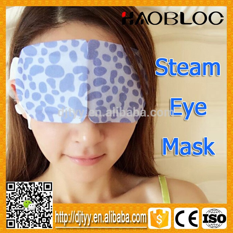 Eyes Health Care Products Heat Mask Treatment of Eyes Fever, Warm Feeling Give You More Comfortable