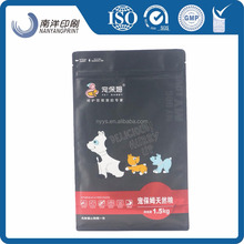 1.5kg/3KG/5KG/custom print zip lock matter laminated material standing pouch side gusset bags material for pet food