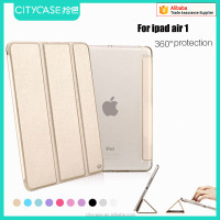 city&case leather case for ipad air 1