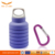 Outdoor sport folding silicone portable collapsible water kettle