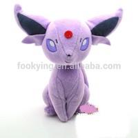 cheap price stuffed siamese cat animal toy