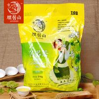 Tartary Buckwheat Tea -organic instant beverage