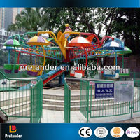 2013 HOT theme park/outdoor playground amusement equipment electric twin Flight double flying ride for sale
