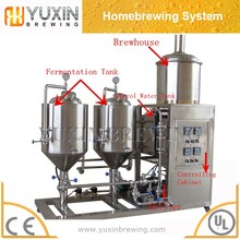 home beer producing machine with CE from China