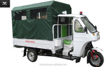 2014 new hot style 200cc ambulance tricycle / three wheel motorcycle (Item No:HY200ZK-4)