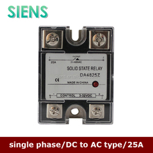 1 phase 25da 3-32vdc to 480vac solid state relay ssr for heating machine