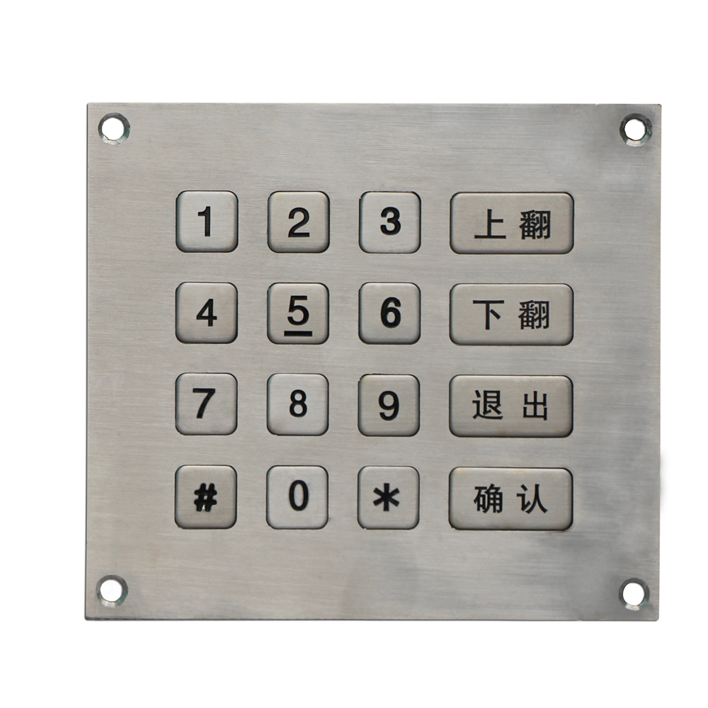rugged waterproof silicone numeric access control keypad