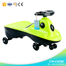 2017 Cheap Price Colorful Kids Ride On Toy Car Swing Car
