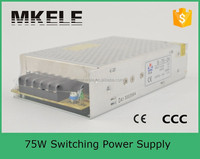 S-75-12 75w 12v 6.3a switching power supply led power suply 12v
