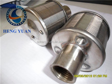 SS 304/316 water spray nozzle with NPT used in water filteration