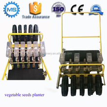 hand-push metal planter manual vegetable planter