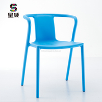 dining chair outdoor Leisure Plastic Chair DC-445 starway furnitur
