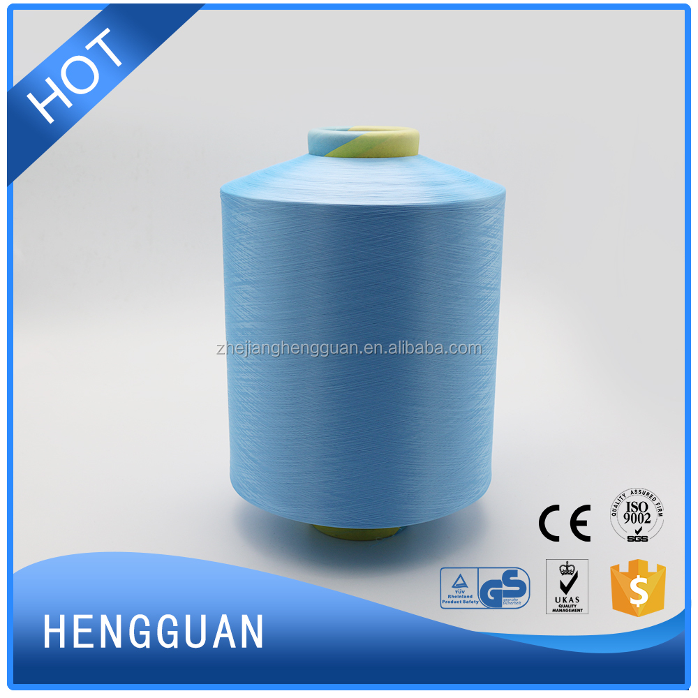 Hot sale Nylon6 28d/12f stretch yarn dyed fabric for trousers and footbal socks