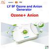 /product-detail/good-selling-ly-9f-ozone-anion-generator-machine-for-family-ues-air-purifier-machine-60291726541.html
