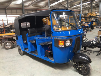 New Six People Bajaj Three Wheel Passenger Tricycle KW200ZK-3A