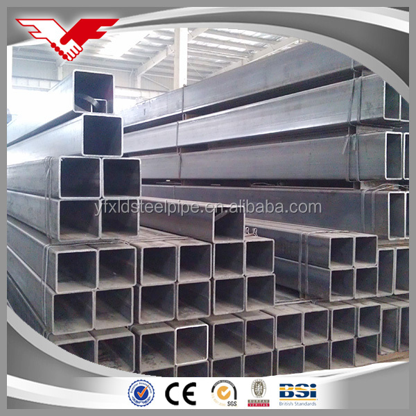 New hot-sale low price china factory direct sale aluminum hollow section pipe