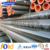 Large diameter astm 519 rigid galvanized seamless steel pipe