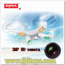 Top Grade 2.4G 4CH 6 Axis Syma quadcopter X5C Toys for kids