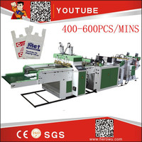 HERO BRAND self stand up non woven bag making machines