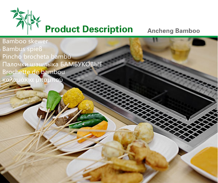 Good Cook Bamboo Skewers 100ct 12 Inch
