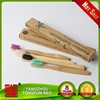 2016 New Style Wholesale Kid Baby Bamboo Toothbrush