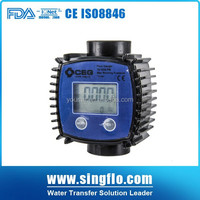 Singflo k24 diesel measuring meters / electronic turbin meters / turbine urea meters