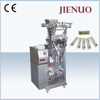 CE Approved Automatic Granular Price Vertical