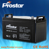 /product-detail/prostar-best-agm-battery-solar-12v-100ah-1892652629.html