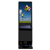 "47"" 3G Network Airport Free Standing Charger Kiosk"